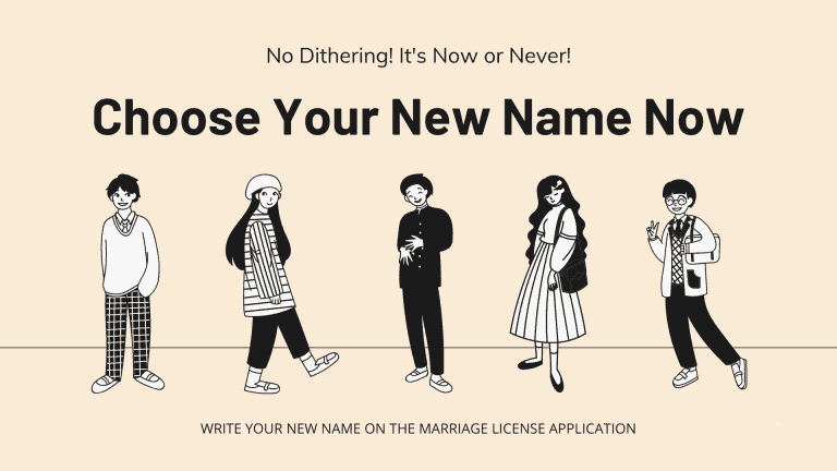 Choose your new name when applying